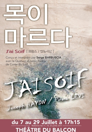 J 39 ai soif festival avignon off 2017 theatre du balcon for Salon du chiot avignon 2017
