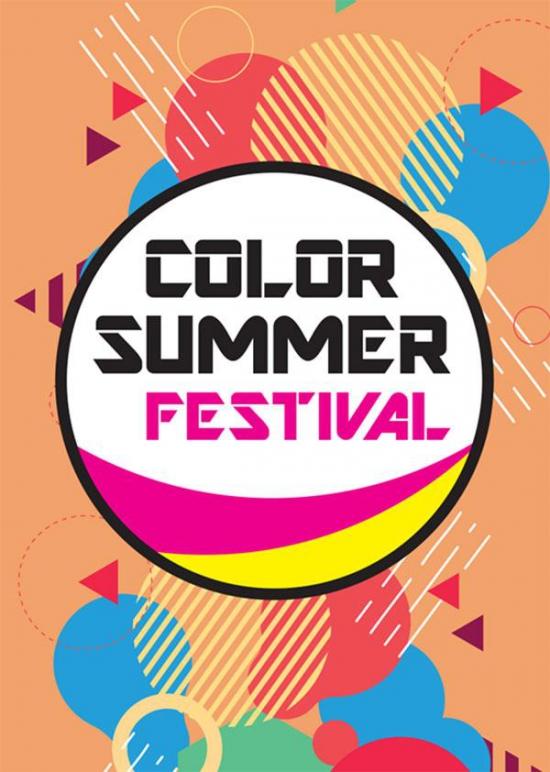 color summer festival la soiree la plus coloree de l 39 ete arenes de frejus frejus 83600. Black Bedroom Furniture Sets. Home Design Ideas