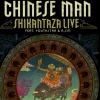 affiche CHINESE MAN - SHIKANTAZA LIVE FT YOUTHSTAR & ASM