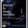 affiche Hoichi le sans oreilles / Hoichi the earless