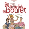 affiche MA SOEUR EST UN BOULET - ARCHANGE THEATRE PRODUCTION