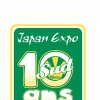 affiche JAPAN EXPO SUD 10E VAGUE - 3 JOURS